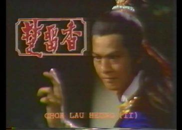 Sở Lưu Hương – Trận Chiến Cuối Cùng (05 A -> 07 B End)