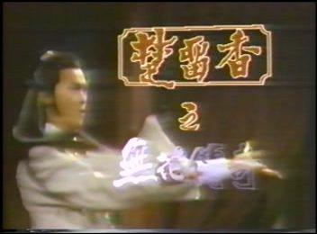 Sở Lưu Hương – Vô Hoa Truyền Kỳ (01->06)