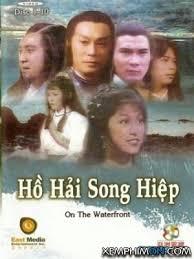 Hồ Hải Song Hiệp 1980 ATV (01->10)