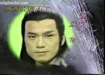 Thần Kiếm Vô Địch 1984 (21->30 End)
